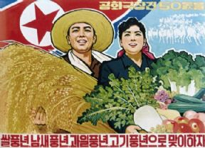 Vintage North korean poster - Welcome the 50th anniversary of the DPRK with a bumper crop of rice, produce, and meat!